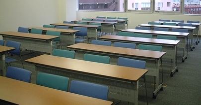 大学の講義室