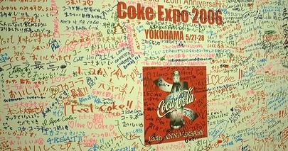 「Coke Expo 2006」横浜の来場者による寄せ書き