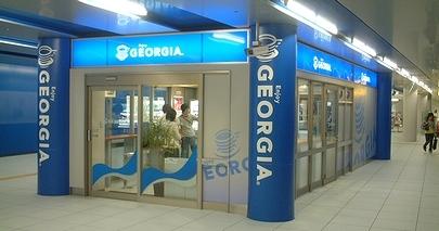 「ジョージア」をデザインしたみなとみらい駅のリフレッシュコーナー