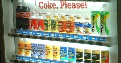 コカ・コーラが提供している商品郡