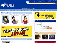 アメリカで最大のSNS『myspace.com』の日本版