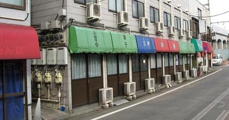 大岡川沿いに軒を連ねた「黄金町」の特殊飲食店