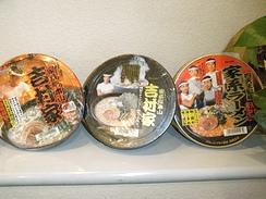 「吉村家」の味の再現を目指したカップラーメン
