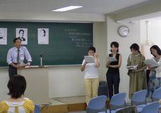 演劇の第一線で活躍する講師陣の指導による「プレ ドラマ ワークショップ」
