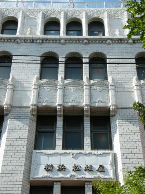 アール・デコ調の外壁のデザインは評価が高い