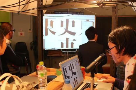 イベントでは参加者のリクエストで好きな文字を作成。実際の作業画面を披露した