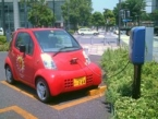 ヨコハマは環境先進都市になれるか? エコ化を推進する新交通システムの実情