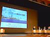 横浜から広がる「オープンデータ」活用の可能性-神奈川県内の自治体が集まるフォーラムも