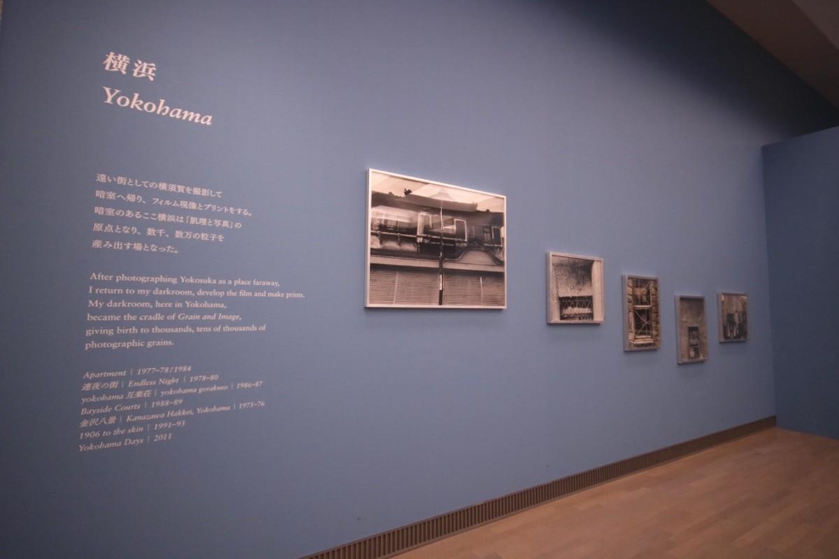《Apartment》1977-78年 ©Ishiuchi Miyako