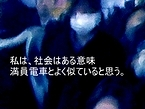 中西さん.jpの「中西さん日記」でのメッセージ