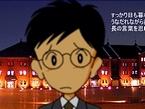 中西さん.jpのキャラクター コメビツ