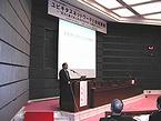 u-Kanagawa推進協議会によるシンポジウム