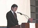 祝辞を述べる神奈川県松沢成文知事