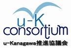 u-Kanagawa推進協議会
