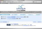 u-Kanagawa推進協議会HP