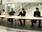 「横浜会議2004」のパネリスト