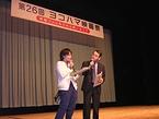 第26回ヨコハマ映画祭、開幕