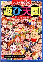 ヒラヤマユウジ氏による表紙のイラストレーション