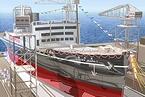 第3回デジコンフェスタ横浜で横浜市長賞(グランプリ)を獲得した山本聰氏の作品