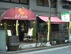 醸造所の2階にある和製イタリア風手料理レストラン「驛(うまや)の食卓」