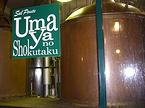 ビールの醸造タンク