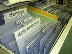 登録されたロケ候補地の資料