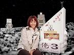 saku saku 2005宇宙バージョン画面