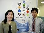 財団法人横浜観光コンベンション・ビューロー企画部の伊沢さんと二川さん