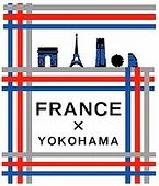 横浜フランス月間・2005