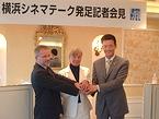 シンポジウムのあとに記者発表が行われ、「横浜シネマテーク」の構想が発表された