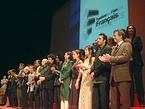 「フランス映画祭 横浜2005」は華やかに幕を開けた