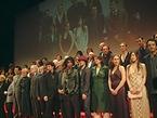 オープニングセレモニーでは総勢55名の映画人が壇上に表れた