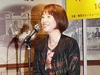 委員を務める作家の山崎洋子さん