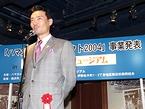ハマカレープロジェクト2004の事業発表をする中田市長
