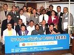ハマカレープロジェクト2004に参加した民間事業者