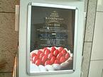 デザートブッフェ「スイートジャーニー」の看板