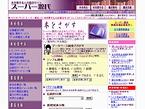 スーパー源氏 本を愛する人の総合サイト