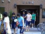 横浜観光へ繰り出す女子高生たち