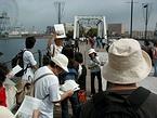 横浜カーフリーデー2004
