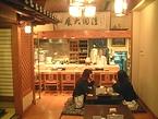 老舗として横浜の食文化を守ってきた