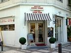 dining cafe CHIKI CHIKI / work Shop TAN TAN