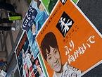 路上に展示されたアート作品