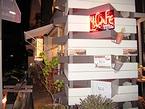 「Lu's CAFE」外観