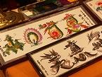 中国の伝統工芸、龍鳳文字(花文字=象形書道)